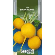 Репа Золотой Шар 2 г
