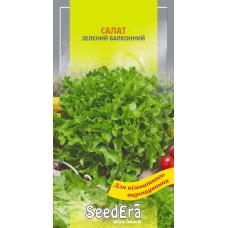 Салат балконный зеленый 1 г