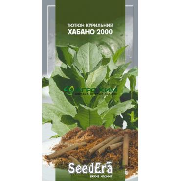 Табак курительный Хабано 2000 0.05 г