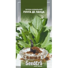 Табак Пунта де Ланце 0.05 г