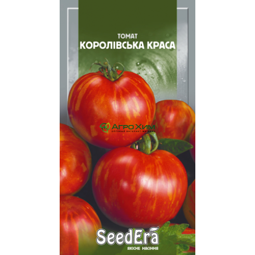 Томат Королевская Красота 0.1 г