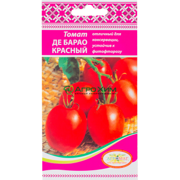 Томат Де Барао Красный 0,1 гр