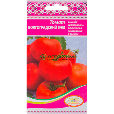 Томат Волгоградский 5/95 0,3 г