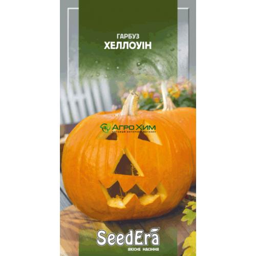 Тыква Хеллоуин 2 г
