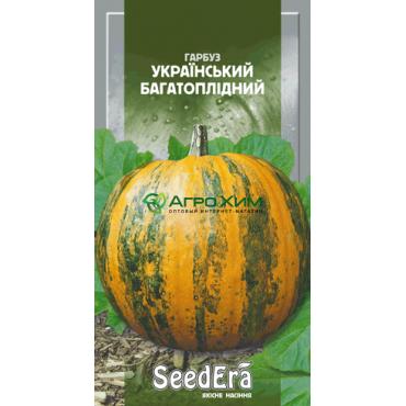 Тыква столовая Украинская многоплодная 3 г