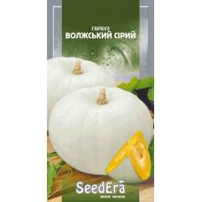 Тыква Волжская серая 3 г