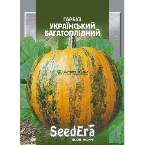 Тыква Украинская многоплодная 20 г