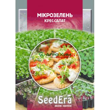 Микрозелень Кресс-салат 10 г