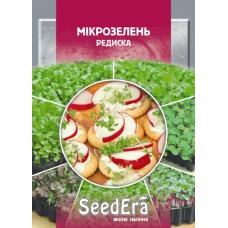 Микрозелень Редис 10 г