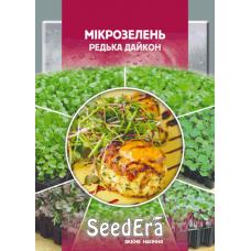 Микрозелень Редька Дайкон 10 г