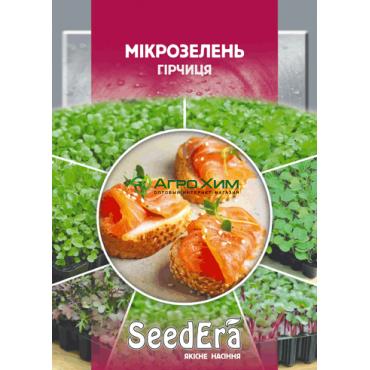 Микрозелень Горчица 10 г