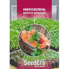 Микрозелень Кольраби 10 г