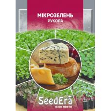 Микрозелень Руккола 10 г