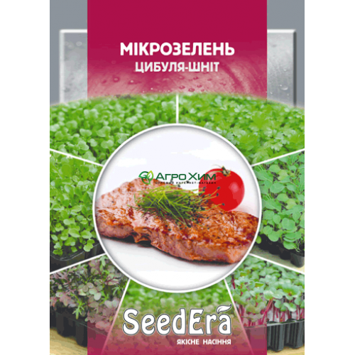 Микрозелень Лук-шнитт 10 г