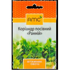 Кориандр салатный Ранний 2 г