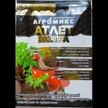 Атлет Экстра 2 мл (Агромикс)