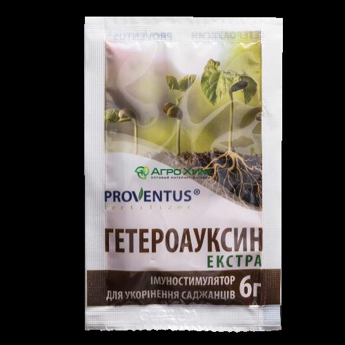Киев химснаб гетероауксин