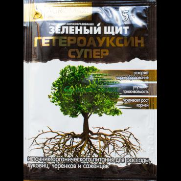 Гетероауксин Супер Зеленый щит 5 г