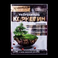 """Корневин """"Укоренитель"""" 5 г"""