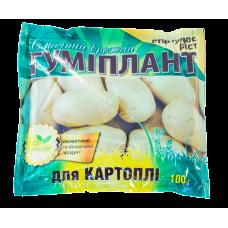 Гумиплант (для картофеля) 100 г