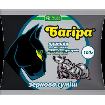 Багира 100 г (зерно)