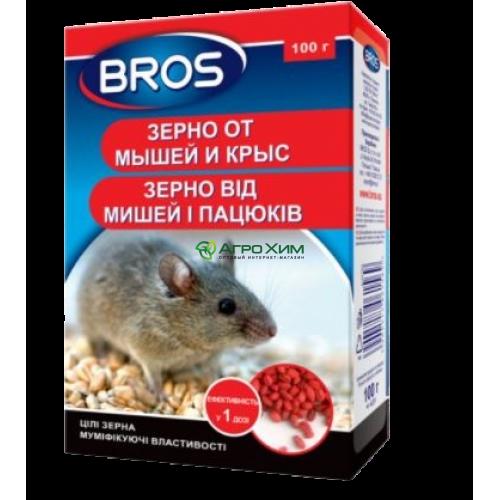 Брос от крыс и мышей 100 г (зерно)