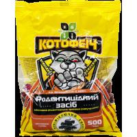 Котофеич 500г (спец приманка, сыпучая смесь, микс)