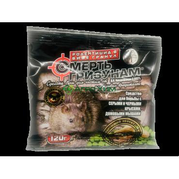 Смерть грызунам 120 г, пакет (зеленая гранула, арахис)